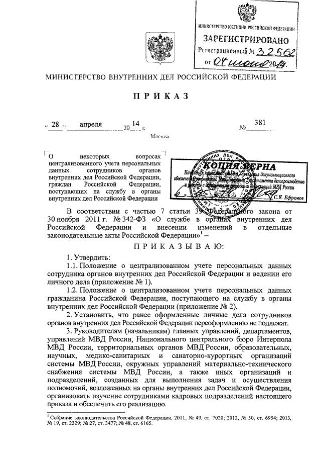 Сапун в.а. теория правовых средств и механизм реализации права