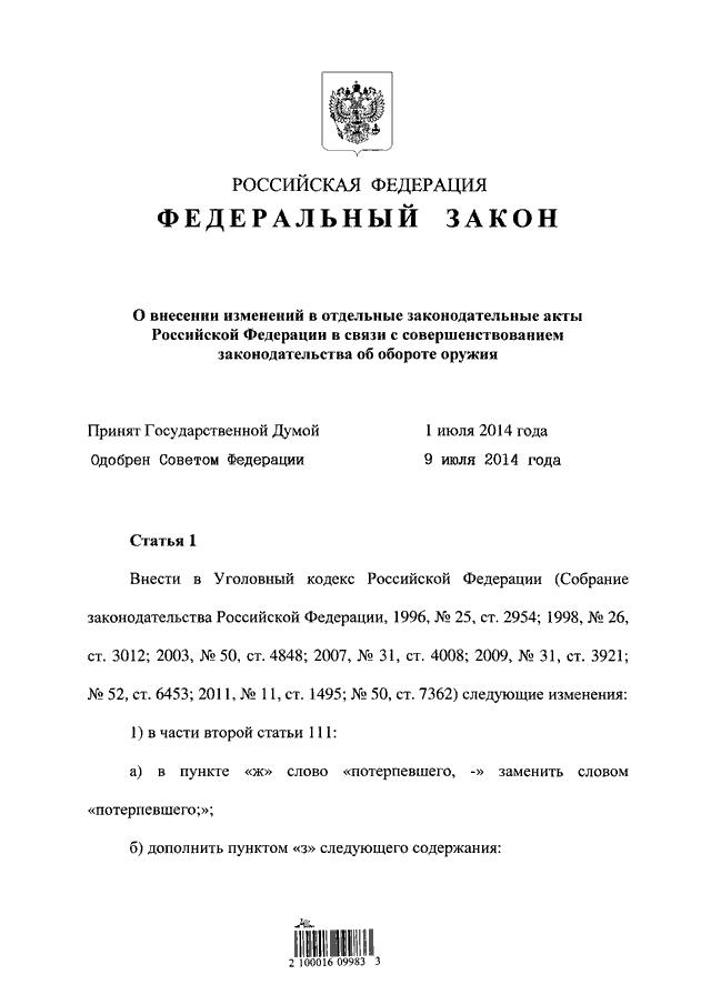 Воронеж сколько стоит составить брачный договор