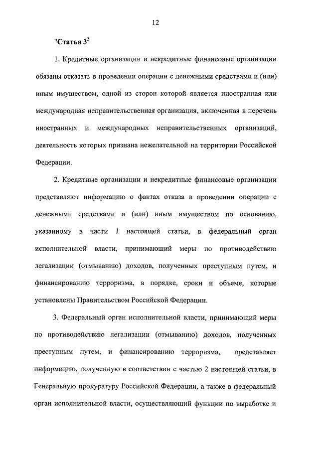 срок получения исполнительного листа в арбитражном суде