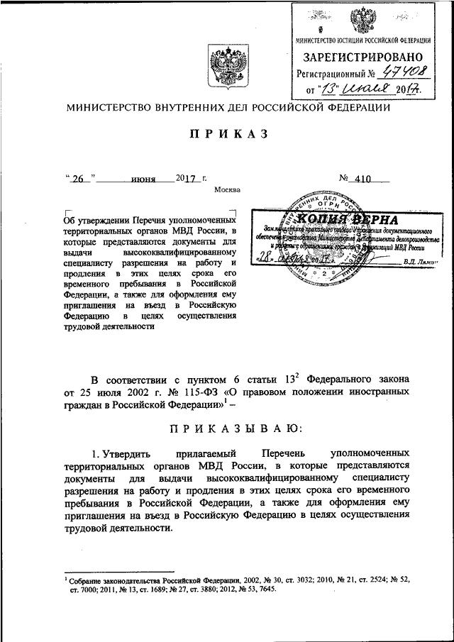 Юр адрес по договору субаренды