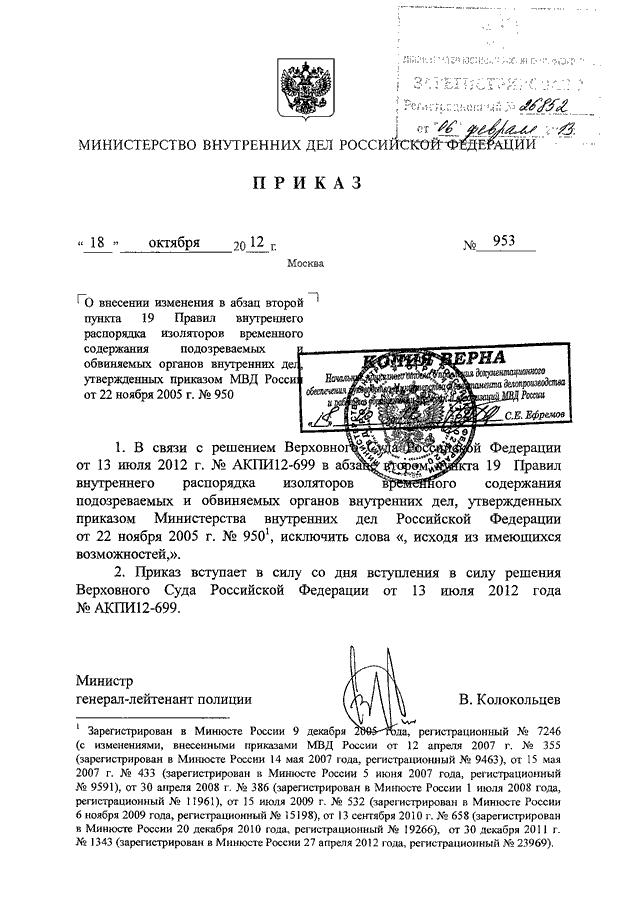 С 10 июля 2017 года, вступил в силу приказ мвд россии (от 20 марта 2017 г 139)
