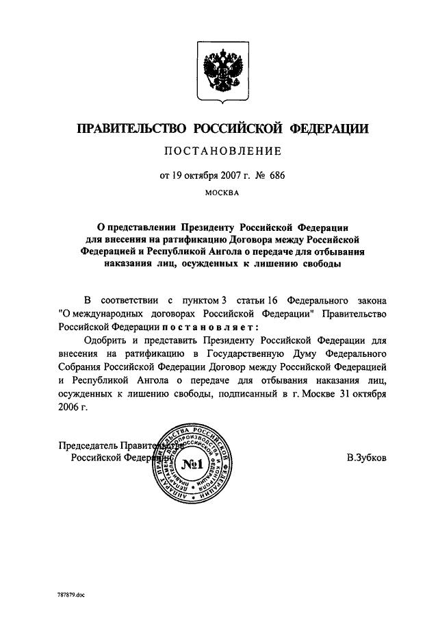 Постановление Пленума Высшего Арбитражного Суда РФ от 14 ...