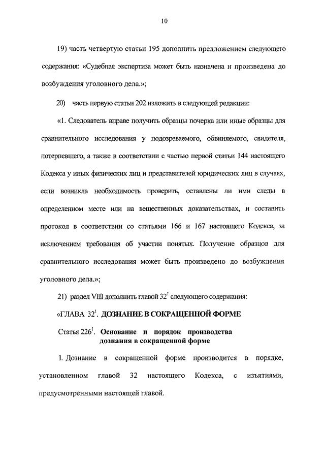 ❶23 фз от 4 марта 2013|Смешные поздравления с 23 февраля коллегам||Annexation of Crimea by the Russian Federation|}